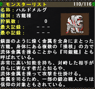 FrontierGen-Harudomerugu Info Box