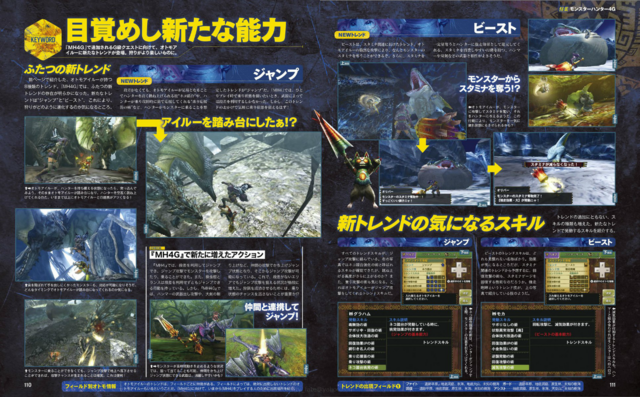 File:MH4G-Famitsu Scan 9-18-14 002.png