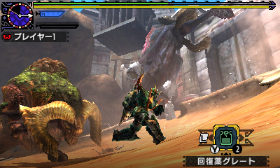 File:MHGen-Duramboros and Gammoth Screenshot 002.jpg