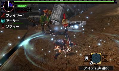 File:MHGen-Great Maccao Screenshot 011.jpg