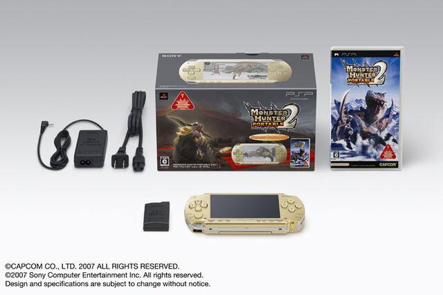 File:Hardware-MHP2 PSP 001.jpg