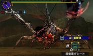 MHGen-Hyper Shogun Ceanataur Screenshot 001