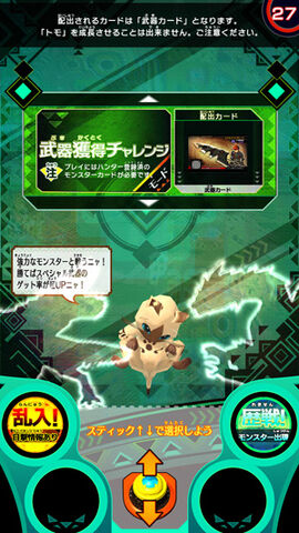 File:MHSP-Gameplay Screenshot 018.jpg