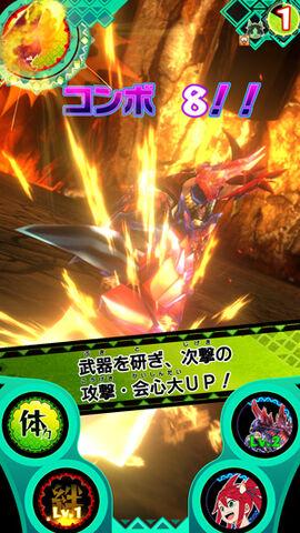 File:MHSP-Gameplay Screenshot 020.jpg