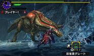 MHGen-Deviljho Screenshot 003