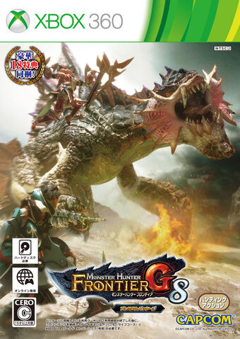 File:Box Art-MHF-G8 XBOX360.jpg
