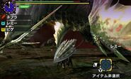 MHGen-Amatsu Screenshot 026