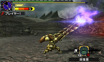 File:MHGen-Gameplay Screenshot 003.jpg