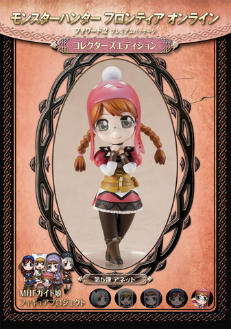 File:Pink Guild Lady Figure.png