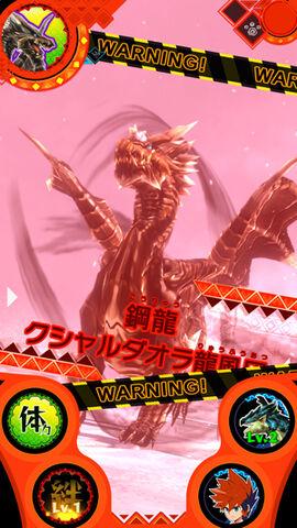 File:MHSP-Dragon Wind Kushala Daora Screenshot 001.jpg