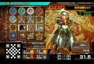 MHSP-Gameplay Screenshot 006