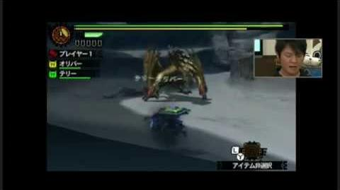 Monster Hunter 4G - Seregios Preview Gameplay