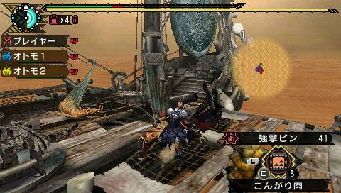 File:MHP3-Delex Screenshot 001.jpg