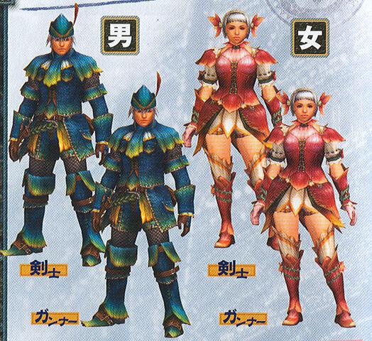 File:Melahoa armor sets.jpg