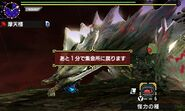 MHGen-Amatsu Screenshot 017