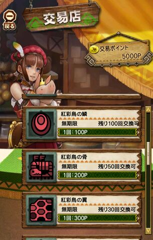 File:MHXR-Gameplay Screenshot 030.jpg