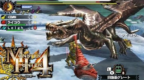 Monster Hunter 4 Online 054 - Kushala Daora クシャルダオラ