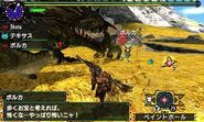 MHGen-Astalos Screenshot 030