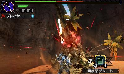 File:MHGen-Hyper Daimyo Hermitaur Screenshot 001.jpg