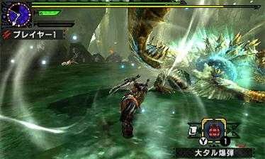 File:MHGen-Zinogre Screenshot 002.png