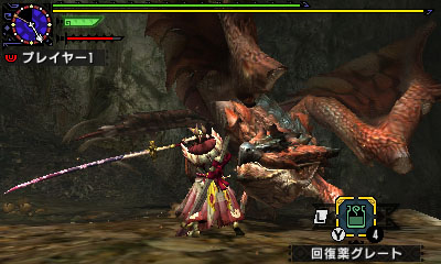 File:MHGen-Rathalos Screenshot 005.jpg