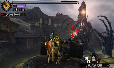 File:MH4U-Gogmazios Screenshot 002.jpg