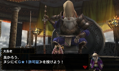 File:MH4U-Great Elder Screenshot 002.jpg