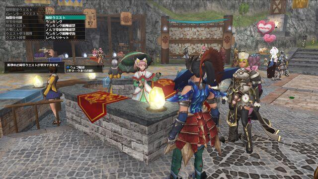 File:MHFG Kyokusei Quest Via NPC Menu.jpg