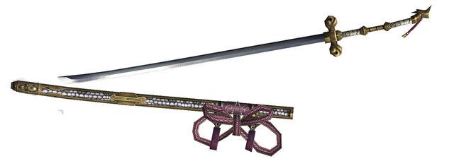 File:MHFO Premium Kit 002 weapon4.jpg