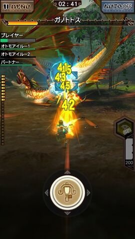 File:MHXR-Plesioth Screenshot 001.jpg