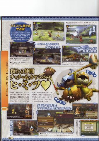 File:Famitsu MH3G Scan More 03.jpg