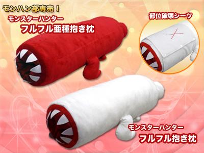 File:Khezu-pillows.jpg
