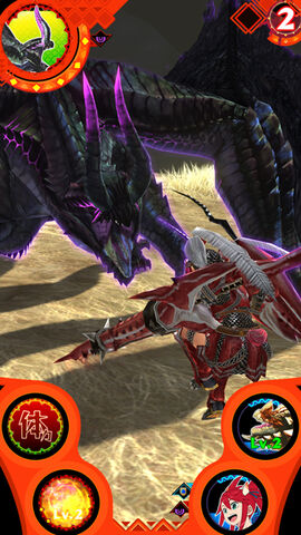 File:MHSP-Frenzied Gore Magala Screenshot 002.jpg