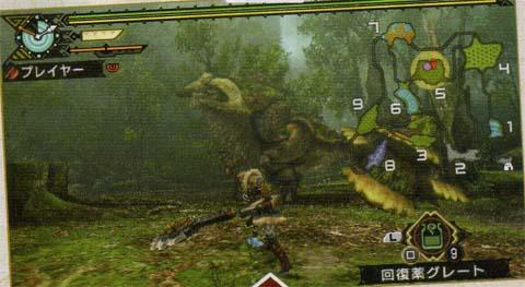 File:Fami 0411 09.jpg
