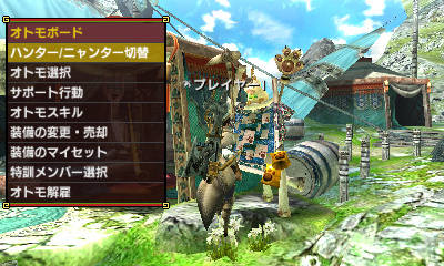File:MHGen-Prep Area Screenshot 003.jpg