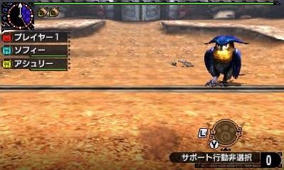 File:MHGen-Malfestio Screenshot 018.jpg