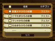 MHDFVDX-Gameplay Screenshot 038