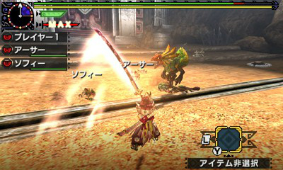 File:MHGen-Great Maccao Screenshot 009.jpg