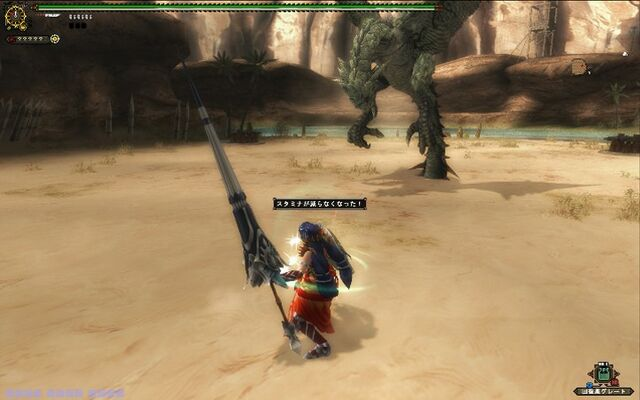 File:FrontierGen-Rathian Screenshot 015.jpg