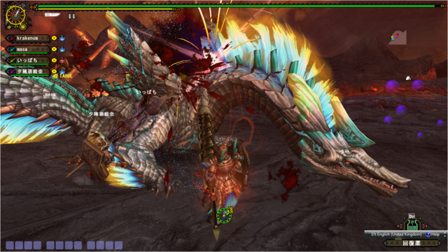 File:Krakencm Vs Shanthien final rage mode full body shot ^^.png
