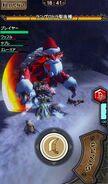 MHXR-Christmas Volvidon Screenshot 003