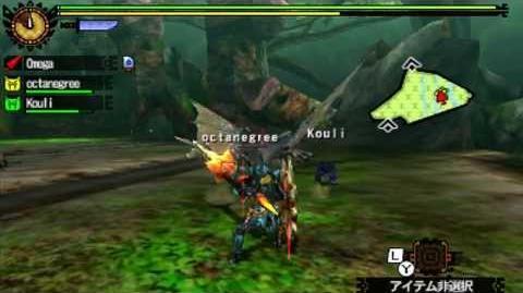 Monster Hunter 4 - Mysterious Forest Quest Blue Yian Kut-Ku
