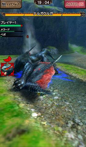 File:MHXR-Nargacuga Screenshot 002.jpg