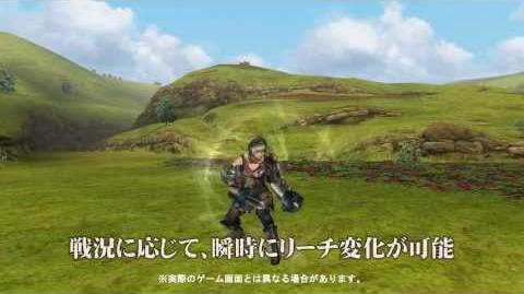 MHF-G『新武器種「穿龍棍」変形』