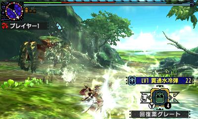 File:MHGen-Hyper Seltas Queen Screenshot 001.jpg