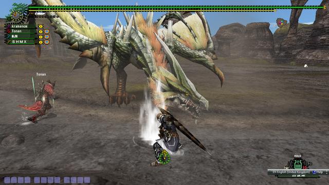 File:FrontierGen-HC Doragyurosu Screenshot 001.png