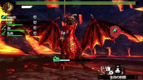 Kogath - Monster Hunter 4 - Crimson Fatalis - High Rank DLC Online