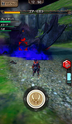 File:MHXR-Gore Magala Screenshot 003.jpg