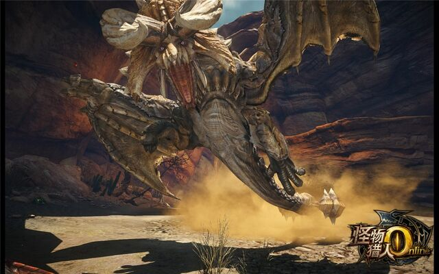 File:MHO-Diablos Screenshot 002.jpg
