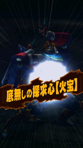 File:MHXR-Gameplay Screenshot 018.jpg